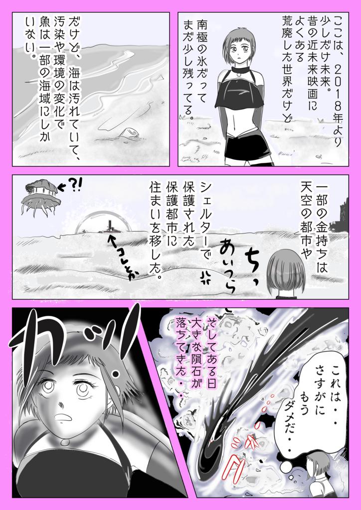 f:id:kataseumi:20180728025344p:plain