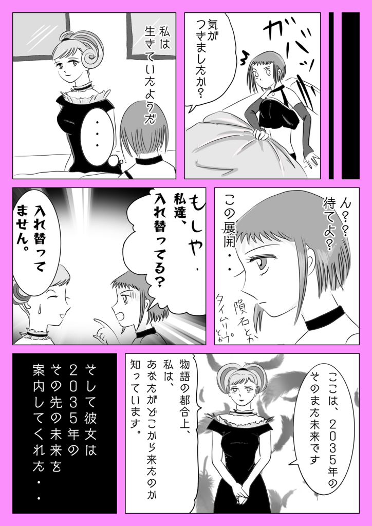 f:id:kataseumi:20180729144059p:plain