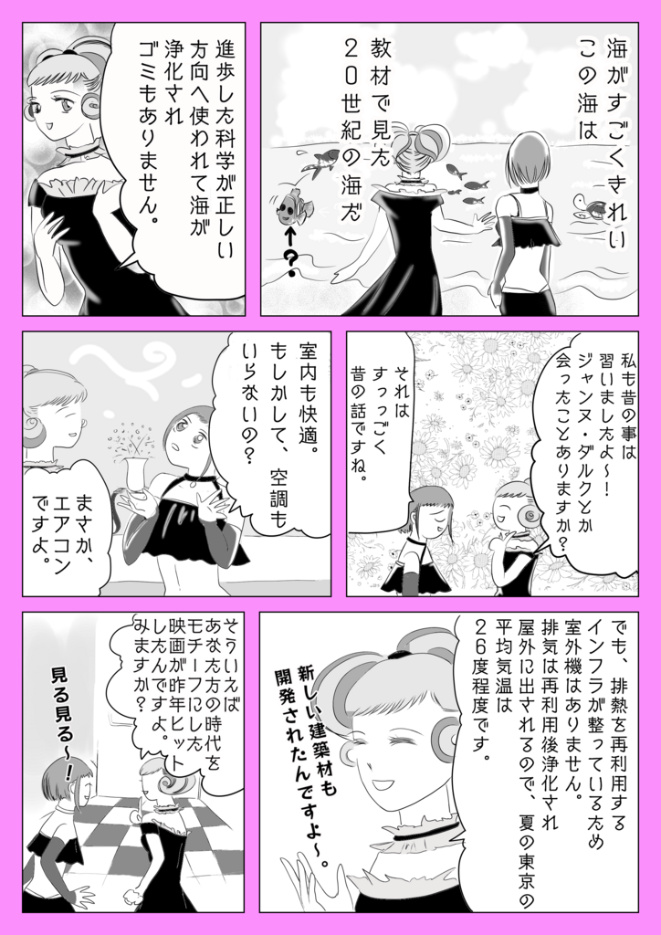 f:id:kataseumi:20180729144117p:plain
