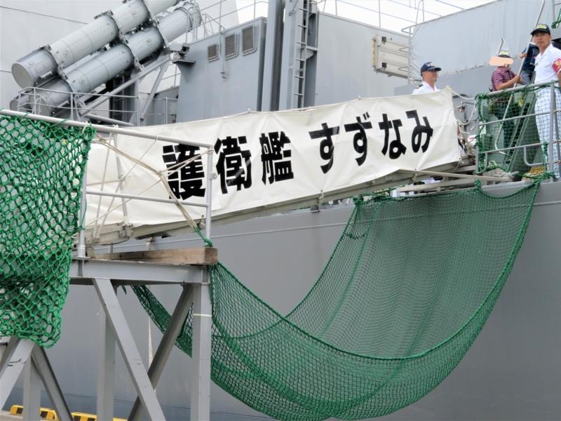 f:id:kataseumi:20180804130152j:plain