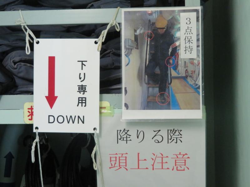 f:id:kataseumi:20180804130300j:plain