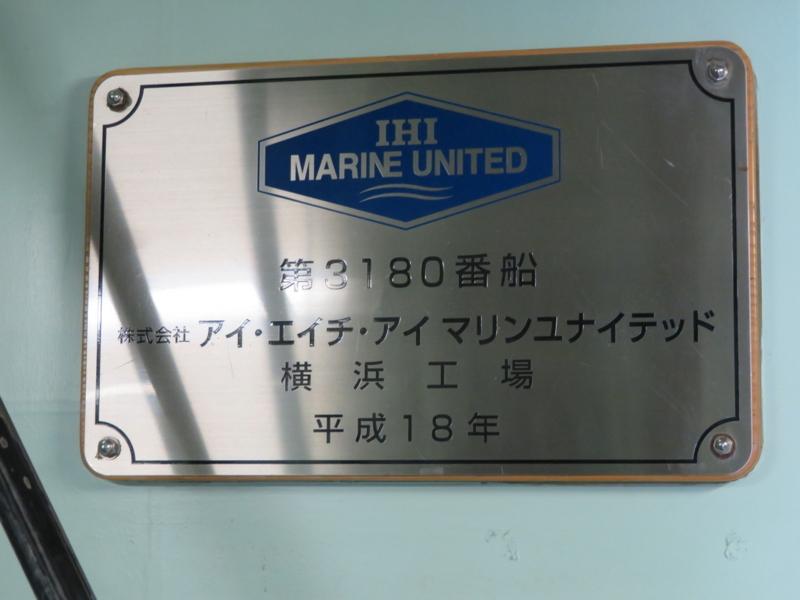 f:id:kataseumi:20180804130312j:plain