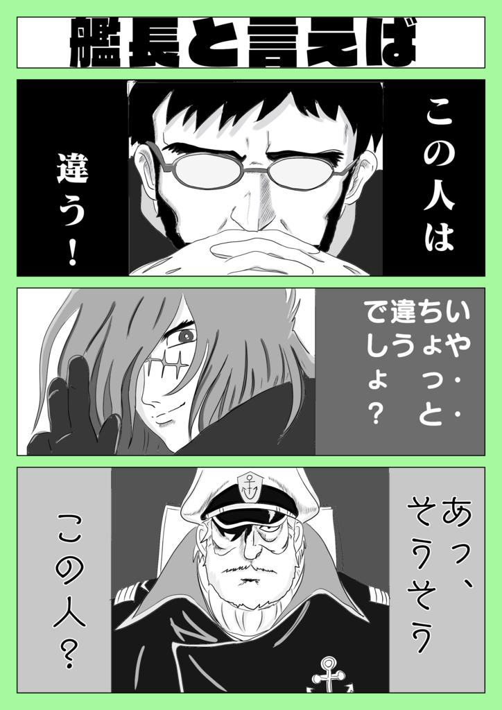 f:id:kataseumi:20180804234102p:plain