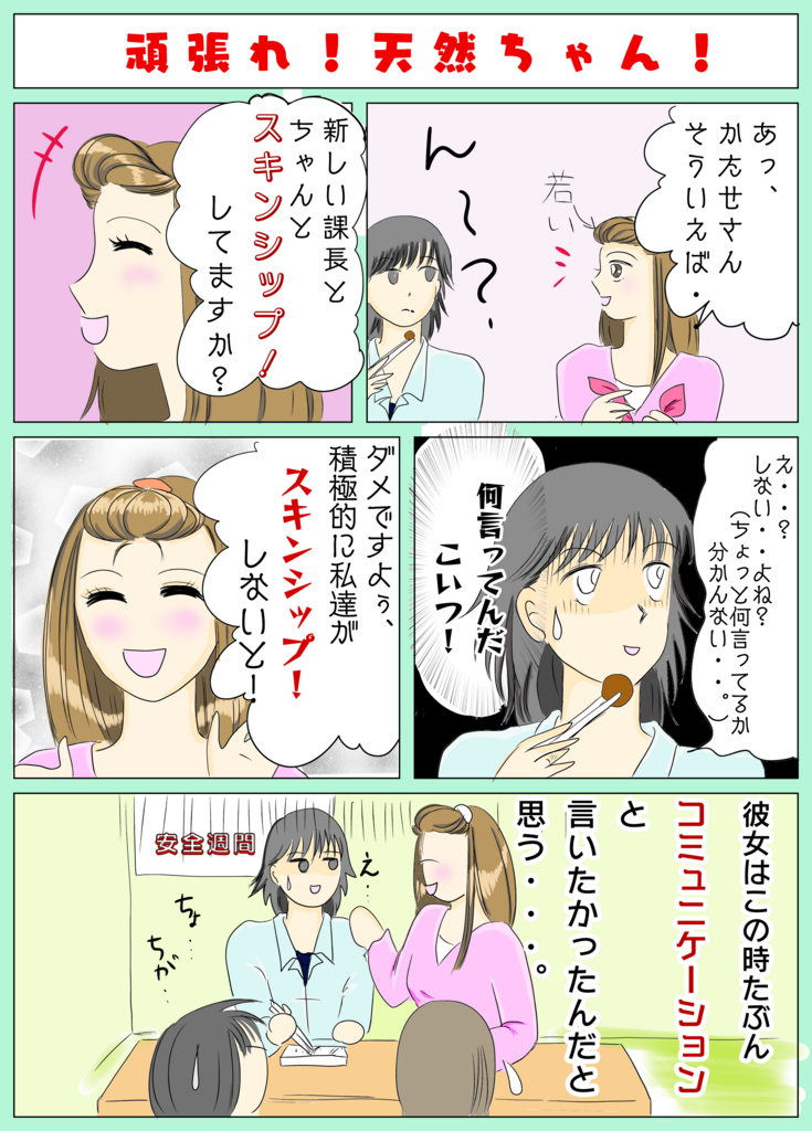 f:id:kataseumi:20180807225426p:plain