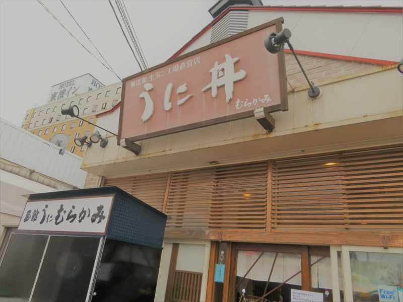 f:id:kataseumi:20180813214152j:plain