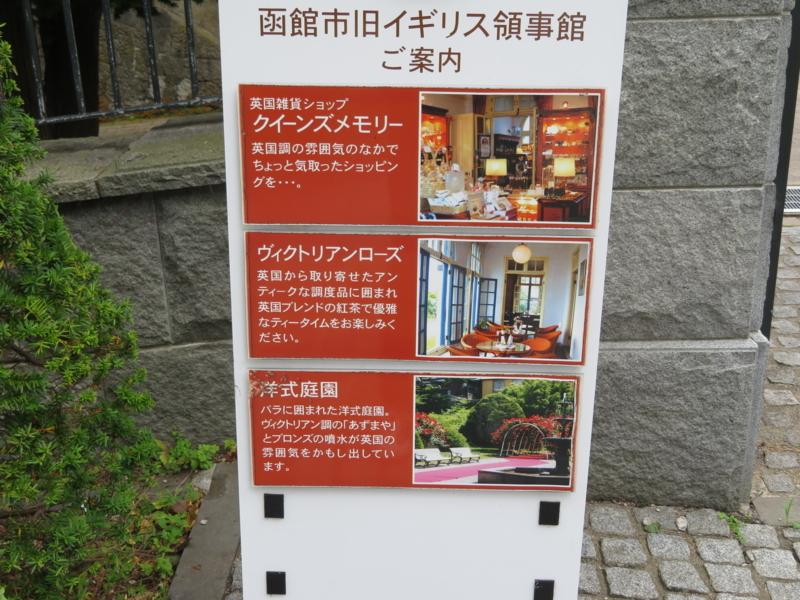 f:id:kataseumi:20180813214210j:plain