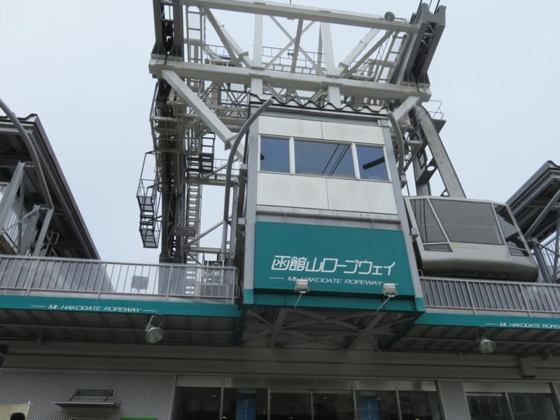 f:id:kataseumi:20180813214234j:plain