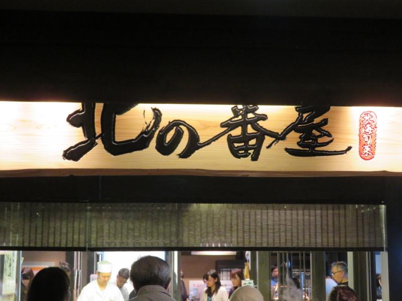 f:id:kataseumi:20180813214341j:plain