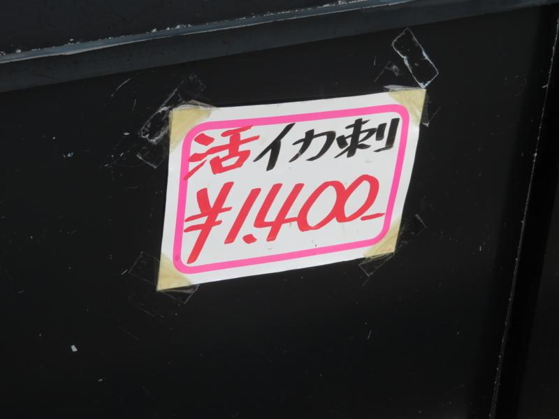 f:id:kataseumi:20180813214353j:plain