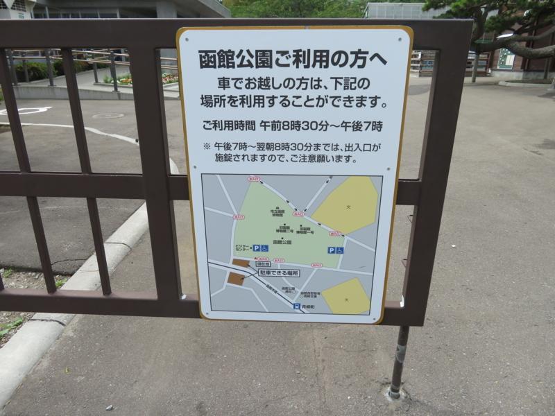 f:id:kataseumi:20180813214412j:plain