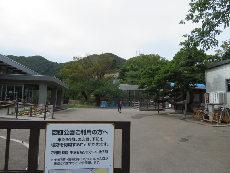 f:id:kataseumi:20180813214413j:plain