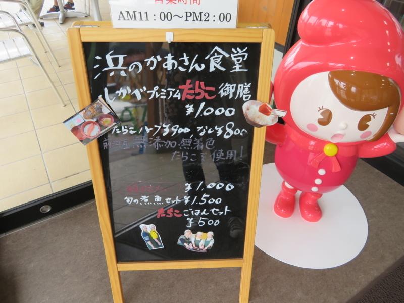 f:id:kataseumi:20180813214505j:plain
