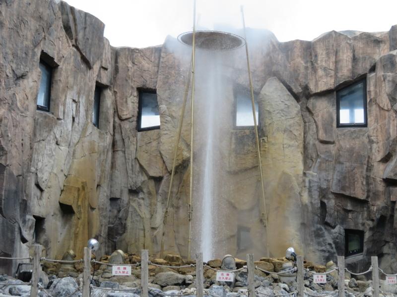 鹿部間歇泉の写真