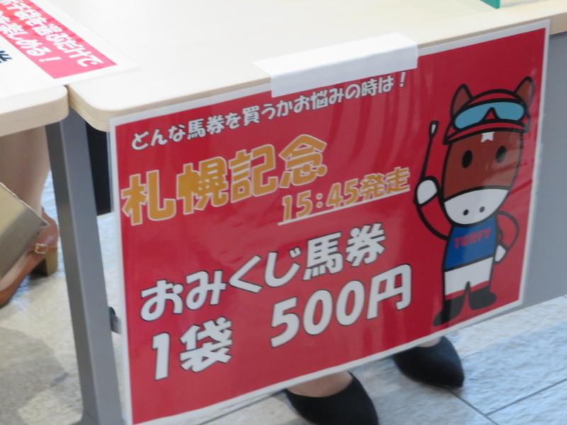 f:id:kataseumi:20180819213000j:plain