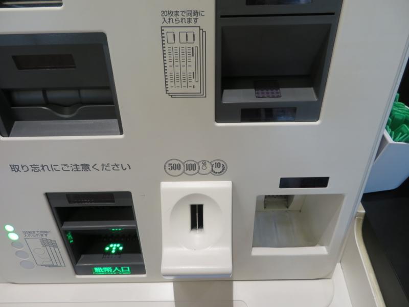 f:id:kataseumi:20180819213020j:plain