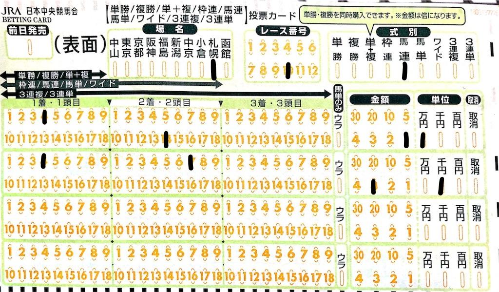 f:id:kataseumi:20180822003159j:plain
