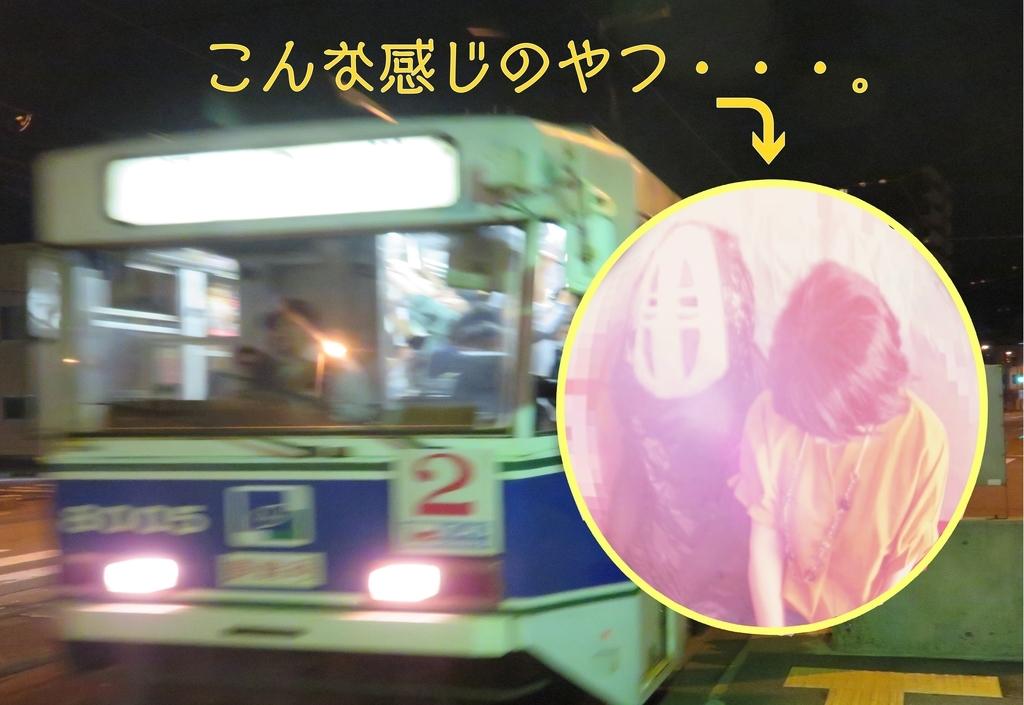 f:id:kataseumi:20180829210422j:plain