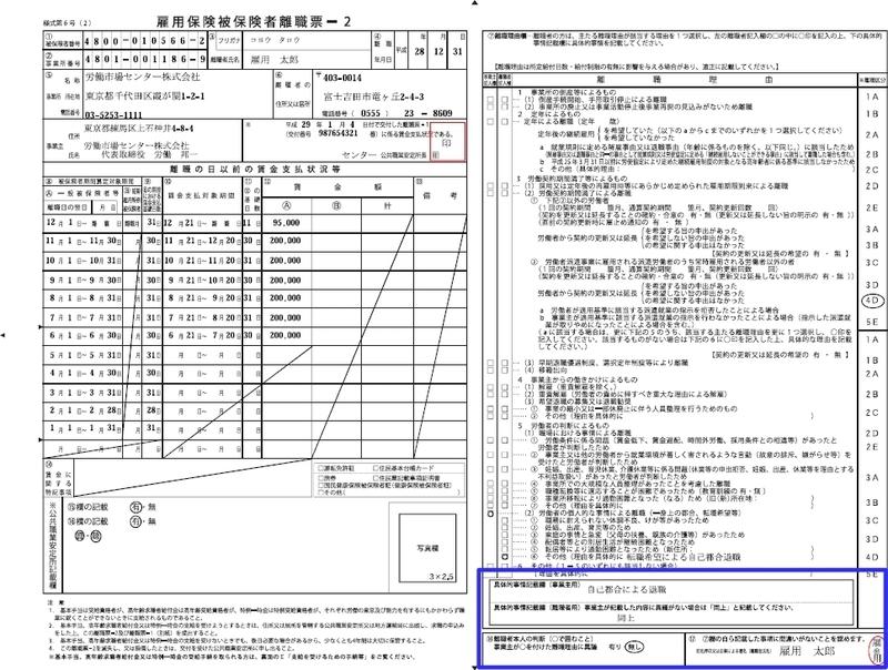 f:id:kataseumi:20180831175507j:plain
