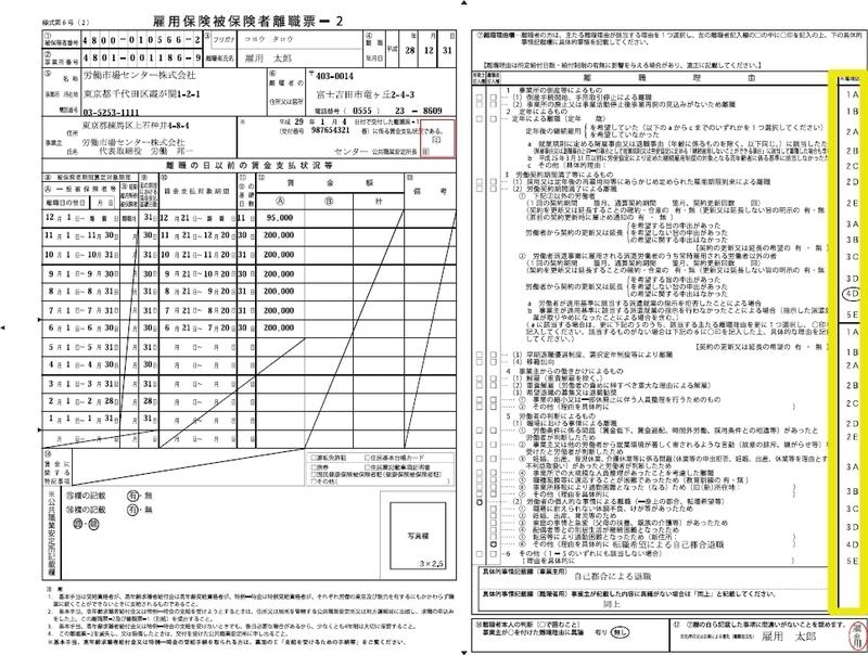 f:id:kataseumi:20180831175508j:plain