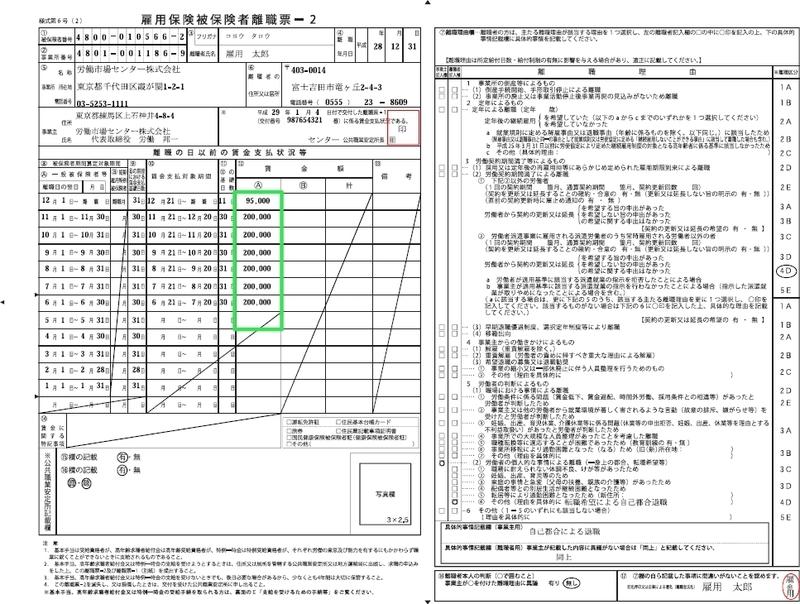 f:id:kataseumi:20180831175509j:plain