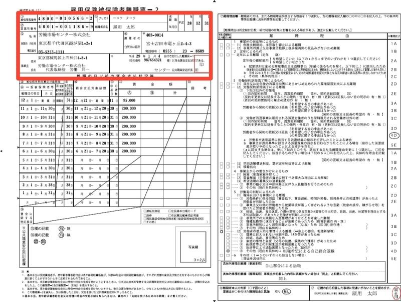 f:id:kataseumi:20180831175510j:plain