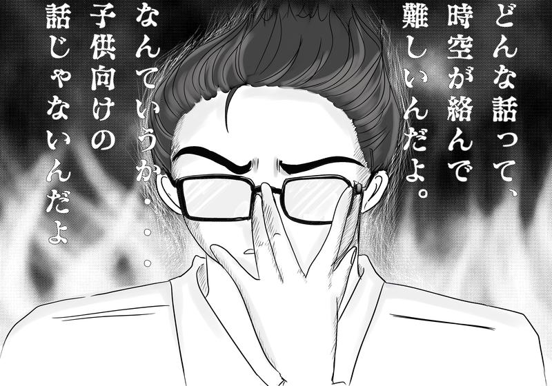 f:id:kataseumi:20180905222744p:plain