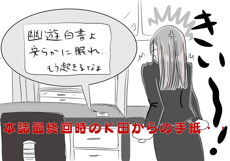 f:id:kataseumi:20180905222745p:plain