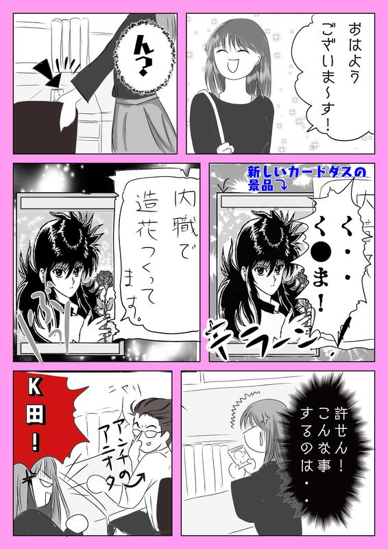 f:id:kataseumi:20180905222746p:plain
