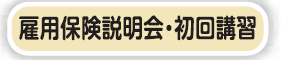 f:id:kataseumi:20180911184349p:plain