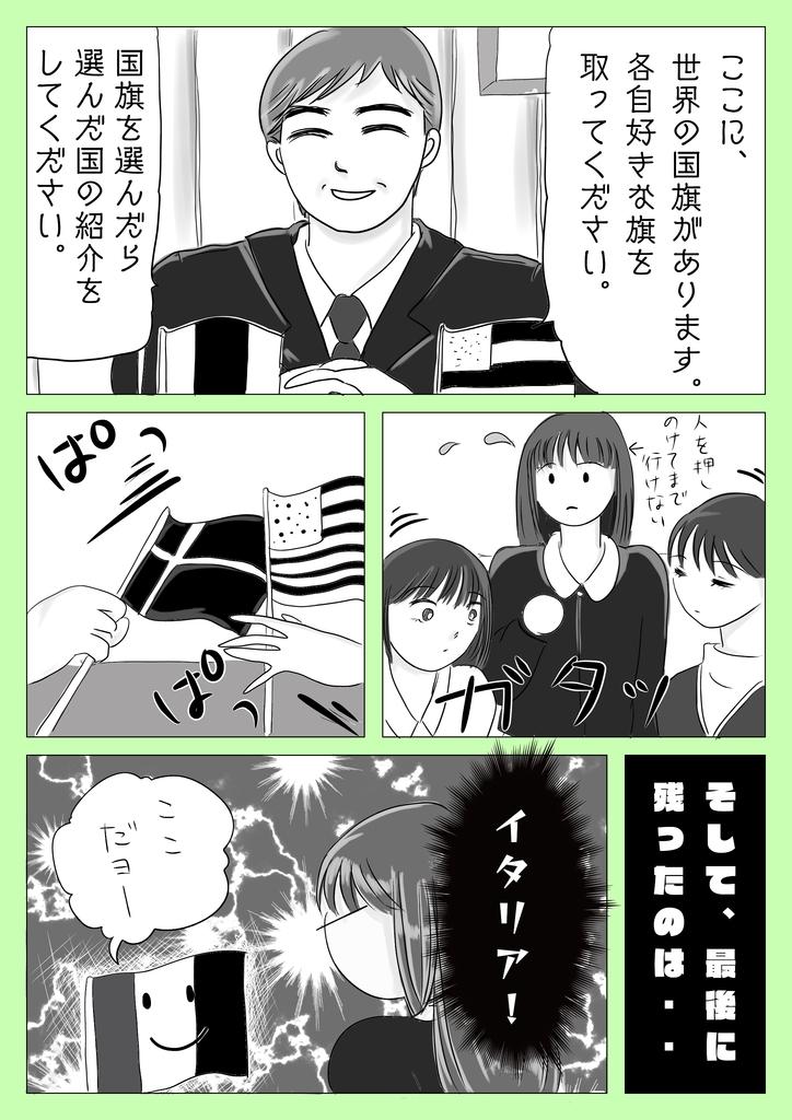 f:id:kataseumi:20180916232954j:plain