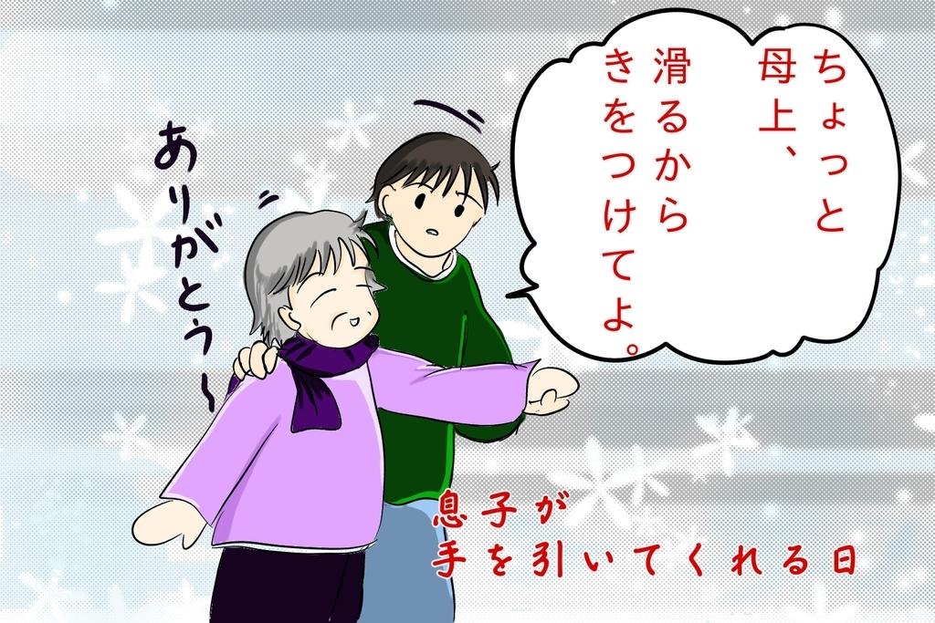 f:id:kataseumi:20180919020933j:plain