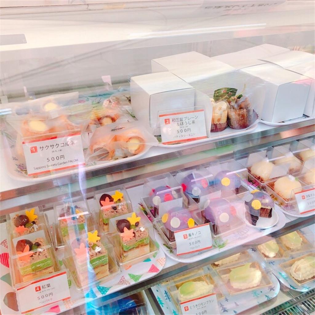 オータムスイーツガーデンケーキの写真