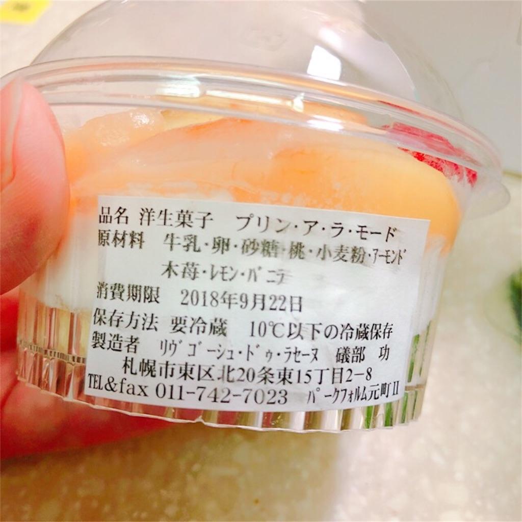 f:id:kataseumi:20180922215742j:plain