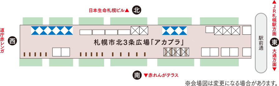 f:id:kataseumi:20180922220649p:plain