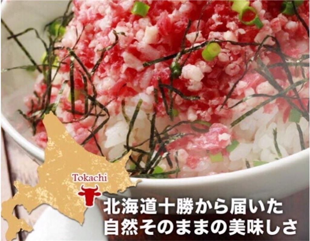 f:id:kataseumi:20180924161542j:plain