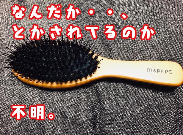 f:id:kataseumi:20180928185013j:plain