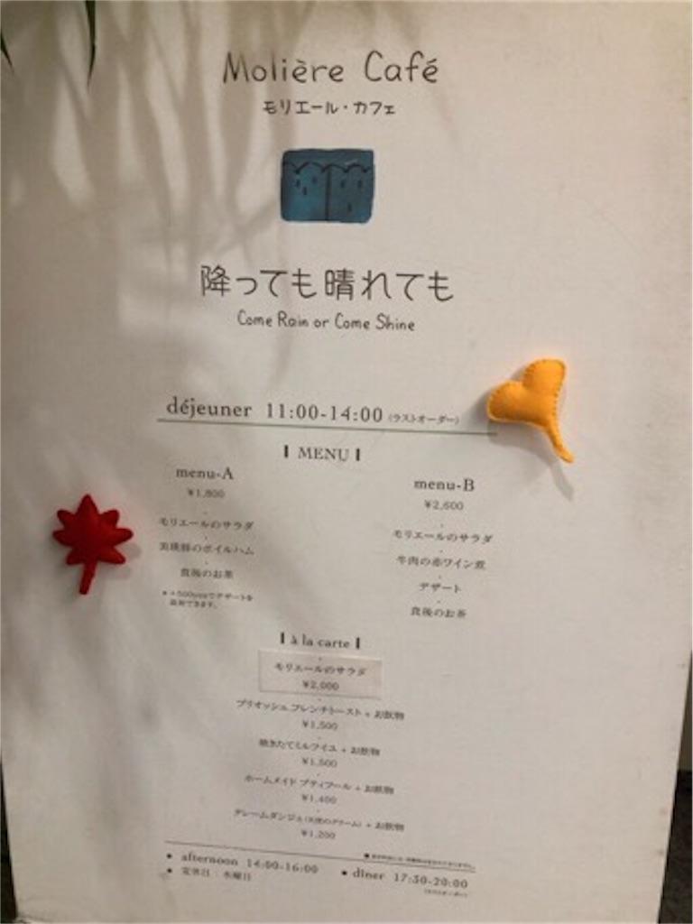 f:id:kataseumi:20180929023259j:plain