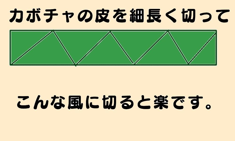 f:id:kataseumi:20180930155847j:plain