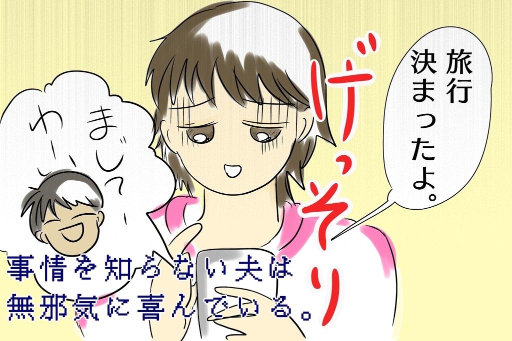 f:id:kataseumi:20181002200419j:plain