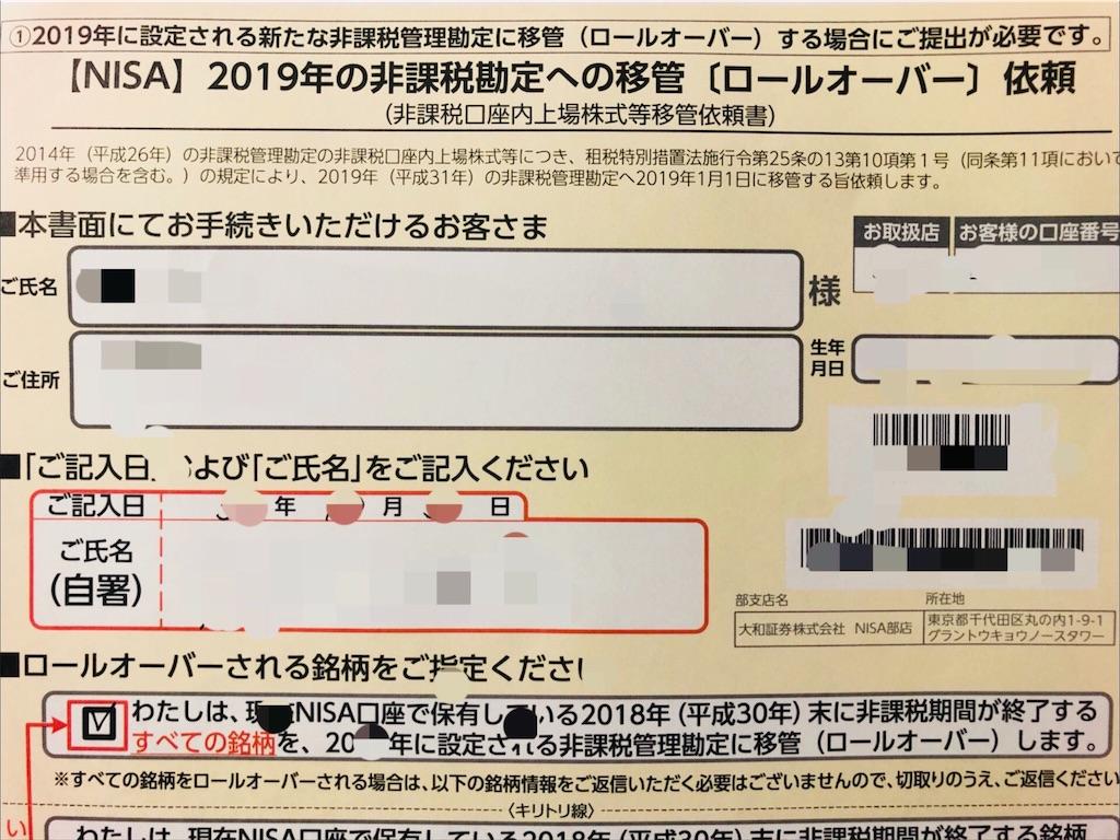 f:id:kataseumi:20181003181806j:plain
