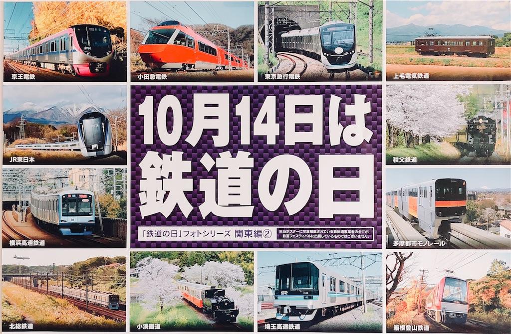 f:id:kataseumi:20181004180937j:plain