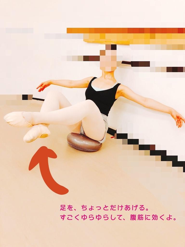 f:id:kataseumi:20181006025547j:plain