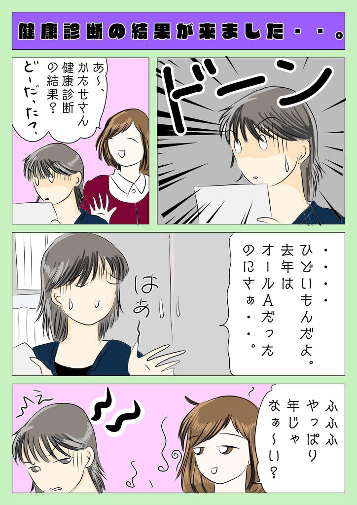 f:id:kataseumi:20181008002618p:plain