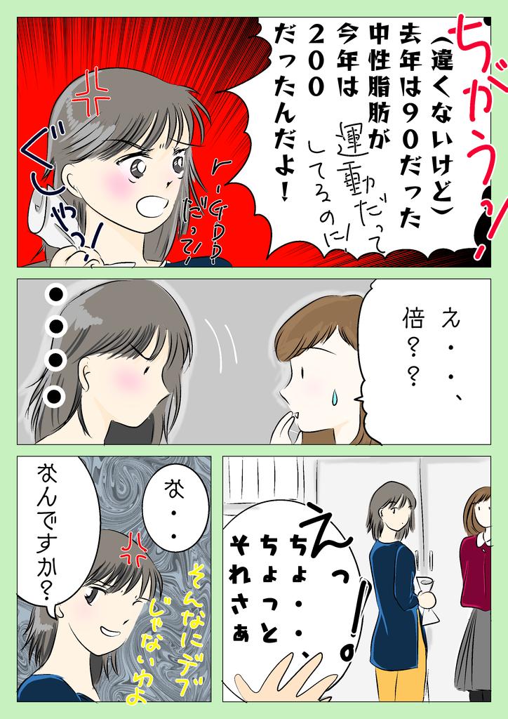 f:id:kataseumi:20181008003233p:plain