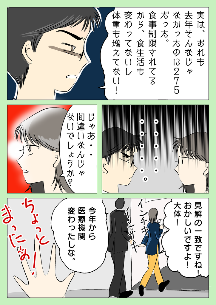 f:id:kataseumi:20181008004321p:plain