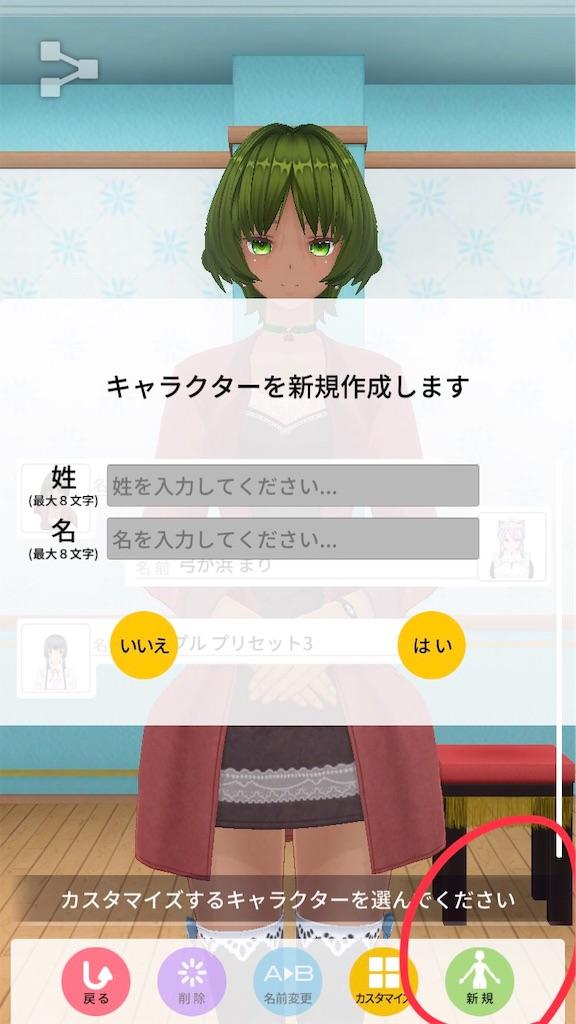 f:id:kataseumi:20181008233759j:plain