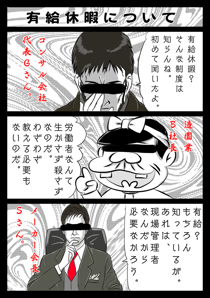 f:id:kataseumi:20181011000321p:plain