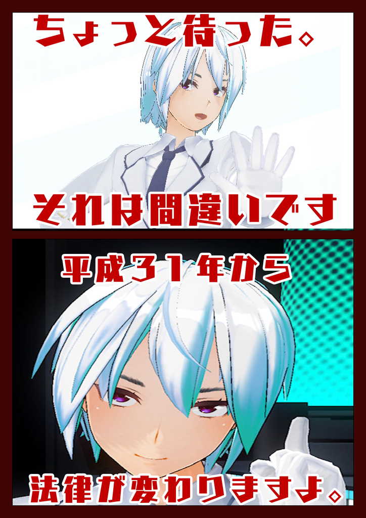 f:id:kataseumi:20181011000402p:plain