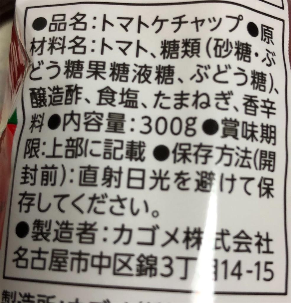 f:id:kataseumi:20181018225359j:plain
