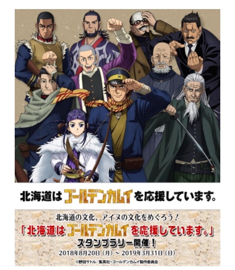 f:id:kataseumi:20181020041710j:plain